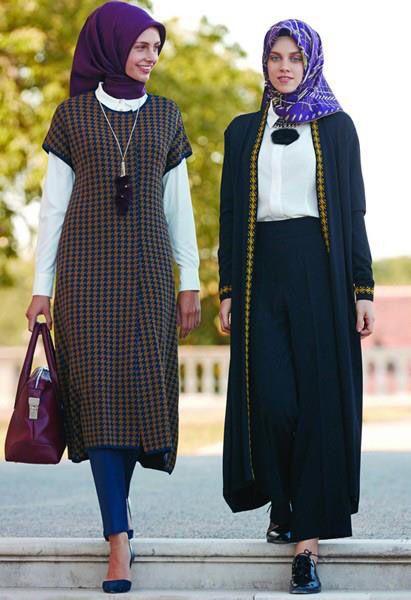 4734e9f418c97 Outfit from www.e-tesettur.com | Islamic fashion | Çiçekli elbiseler ...
