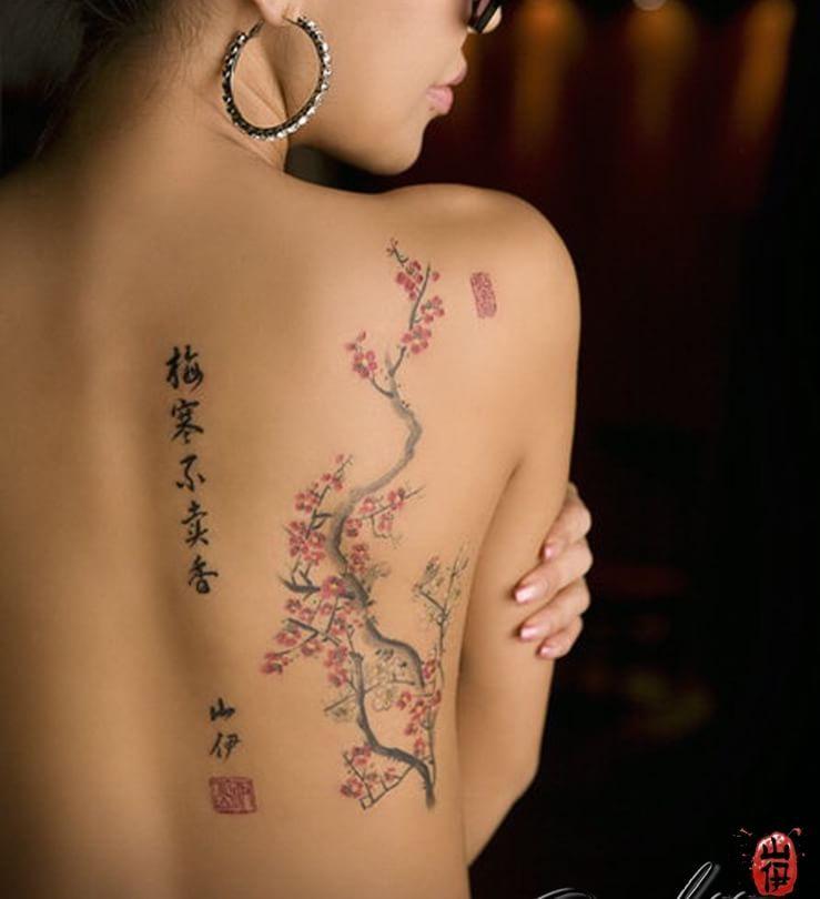 Japanese Cherry Blossom Tree Tattoo Cherry Tattoos Tattoos Sakura Tattoo