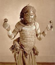 Máscara Africana – Tribo Tchokwe Masculina República do CongoImage