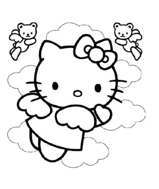 Here Is A Happy Birthday Hello Kitty Coloring Sheet