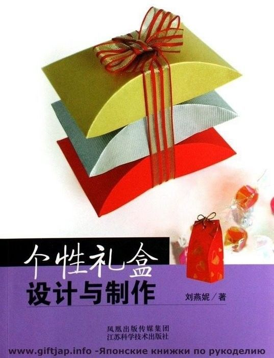 Folding Boxes Origami Books Crafts Ideas Crafts For Kids