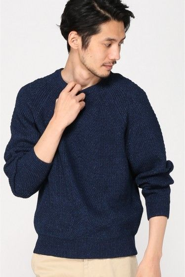 United Studio Archive INDIGO KNIT