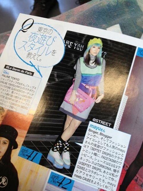 RT @th5mayu: 今月号のVOGUEgirl (NO.5) P71にさん注目の10人として載せて頂きました♡是非チェックしてね!♡ #fashionsnapdotcom #voguegirl #snap http://flip.it/03svX