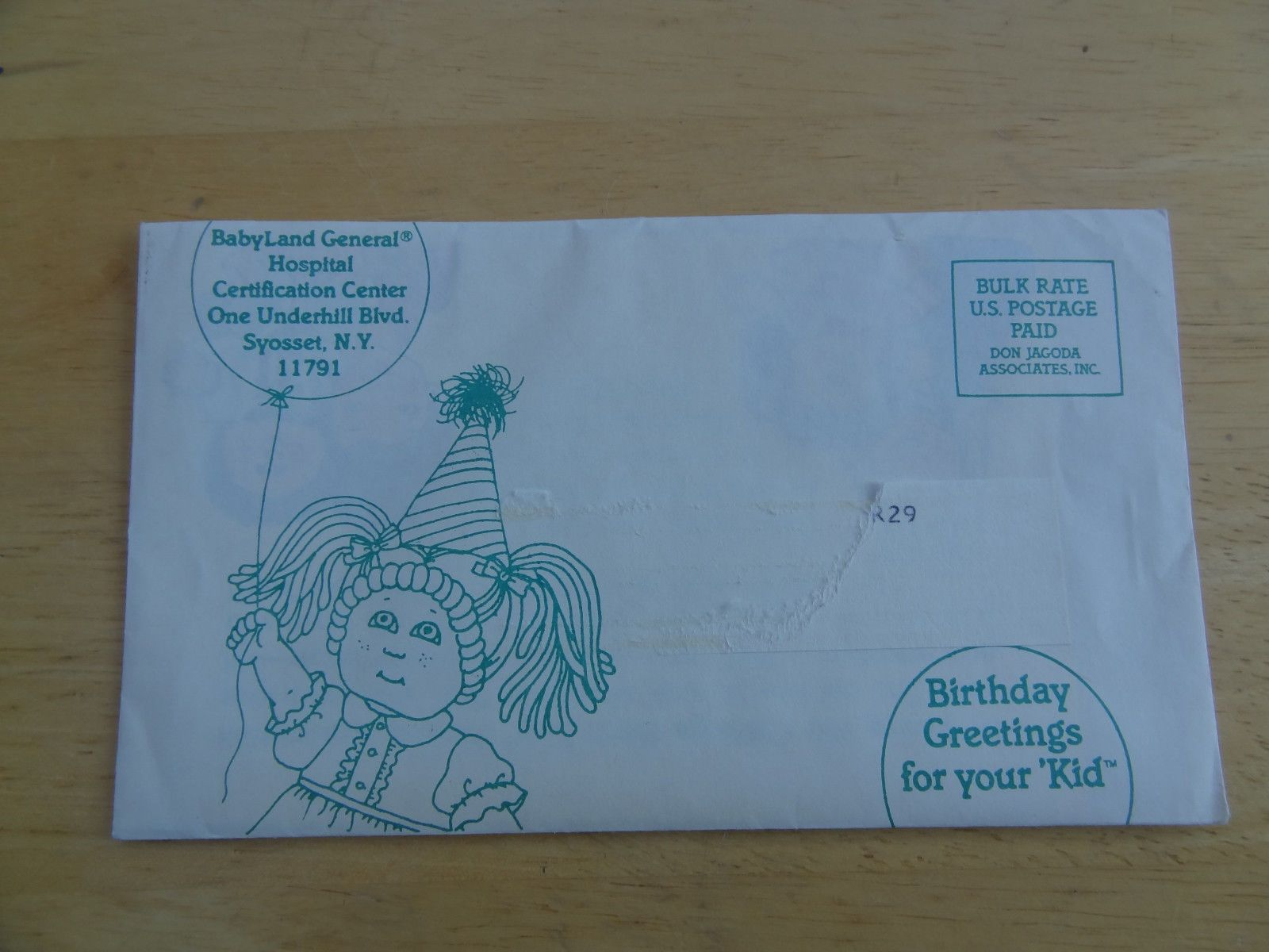1983 cabbage patch myrtle nadine nrfb w 1st birthday card birth