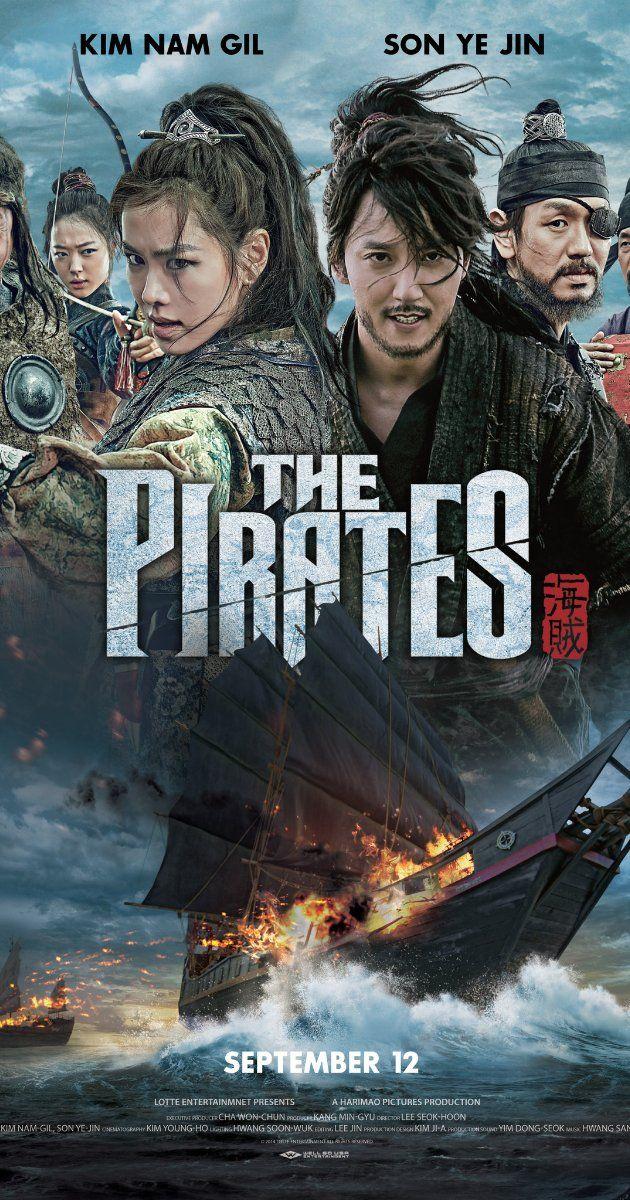 해적 바다로 간 산적 /The Pirates/ Kim Nam Gil and Son Ye Jin