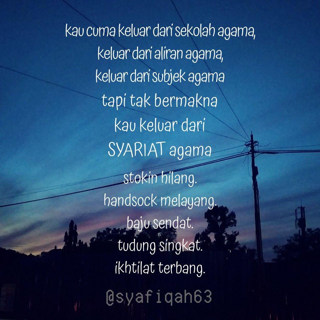 Pin By Norsyafiqah Maisarah Ikhwanul On Ayat Sentap Deep Meaning