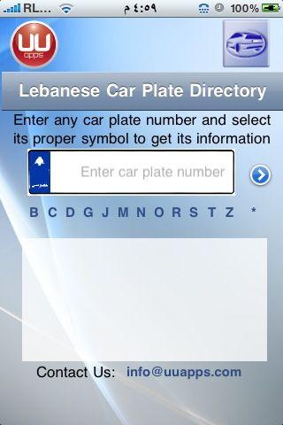 Lebanon Cars Directory حط أي رقم لوحة السيارة ويعطيك أسم صاحبها للبنان فقط Car Number Plates Car Plates Number Plate Design