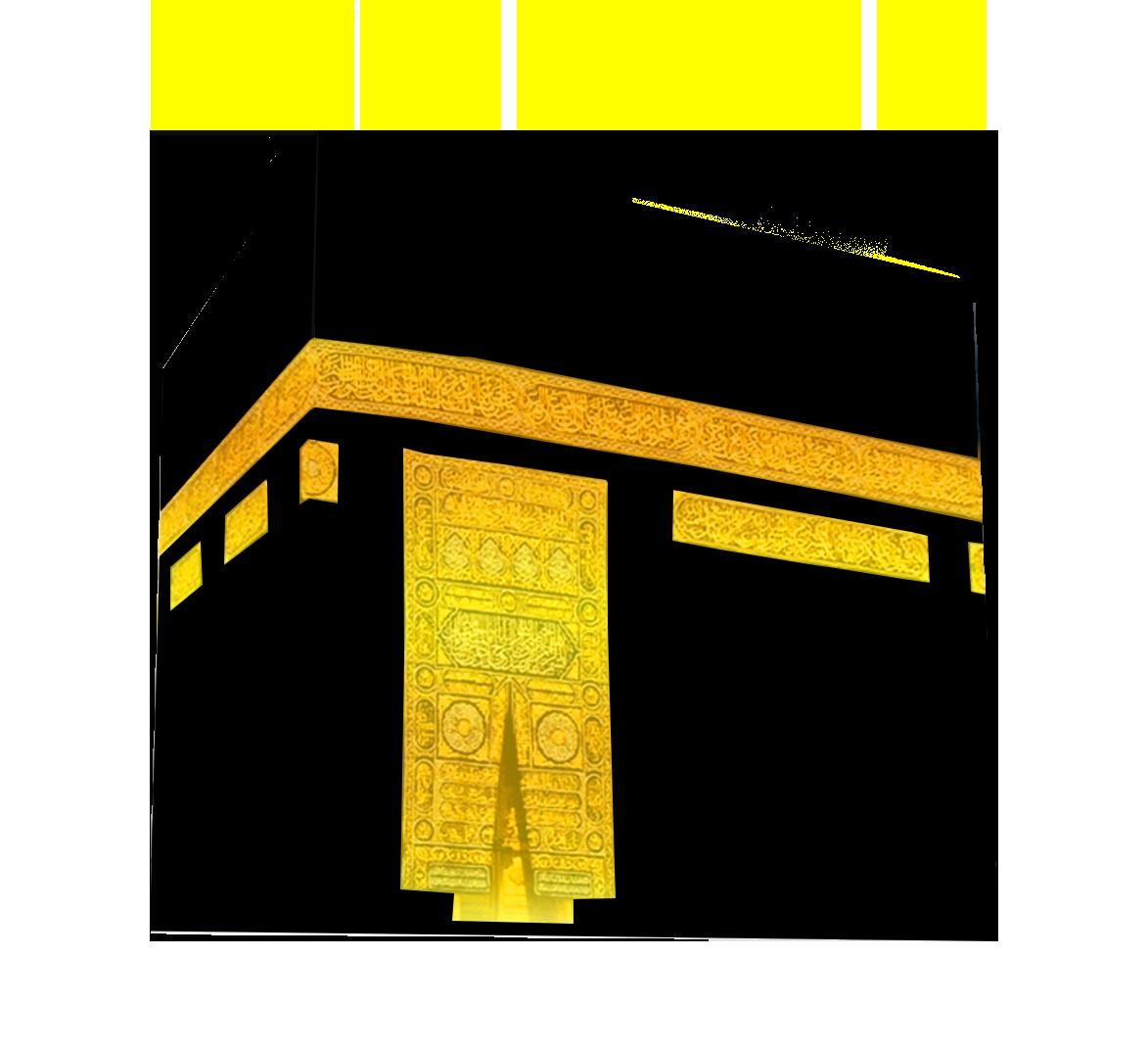 Khana Kaba Vector Png Image Transparent Background