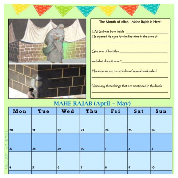 Mahe Rajab Islamic Activities Pinterest Calendar activities