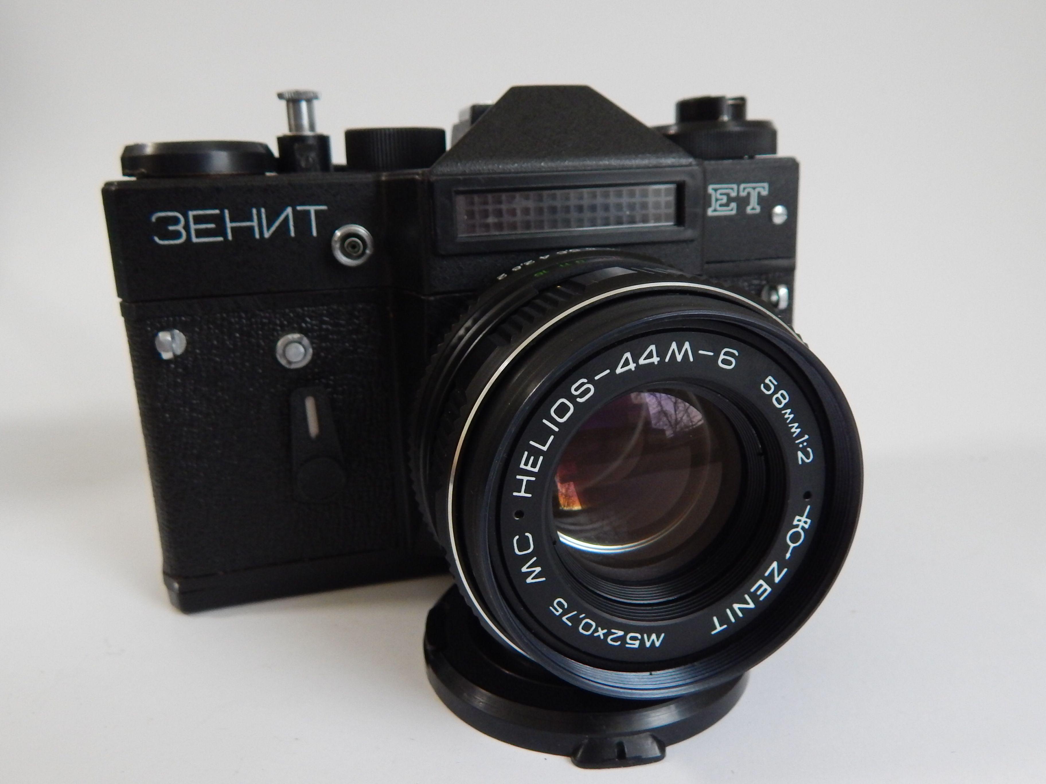 Camera Zenit Et Ussr Soviet 35mm Slr M42 Lens Ms Helios 44m 6 F2 58mm