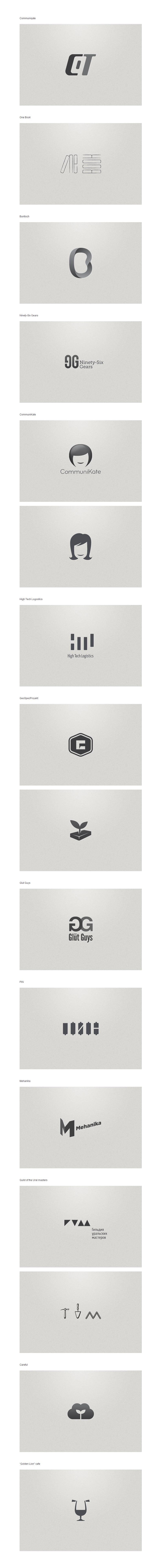 Unused Logos 09-11, Logo © Алексей Бусыгин