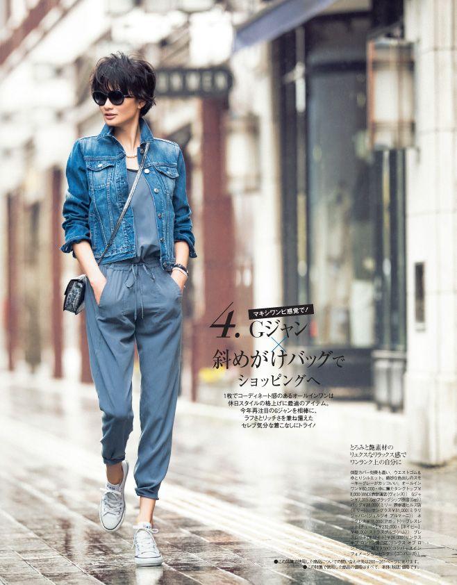 Domani 2015\05\一枚でサマになる!大人の「オールインワン」はこうして着る! - Woman Insight   雑誌の枠を超えたモデル・ファッション情報発信サイト