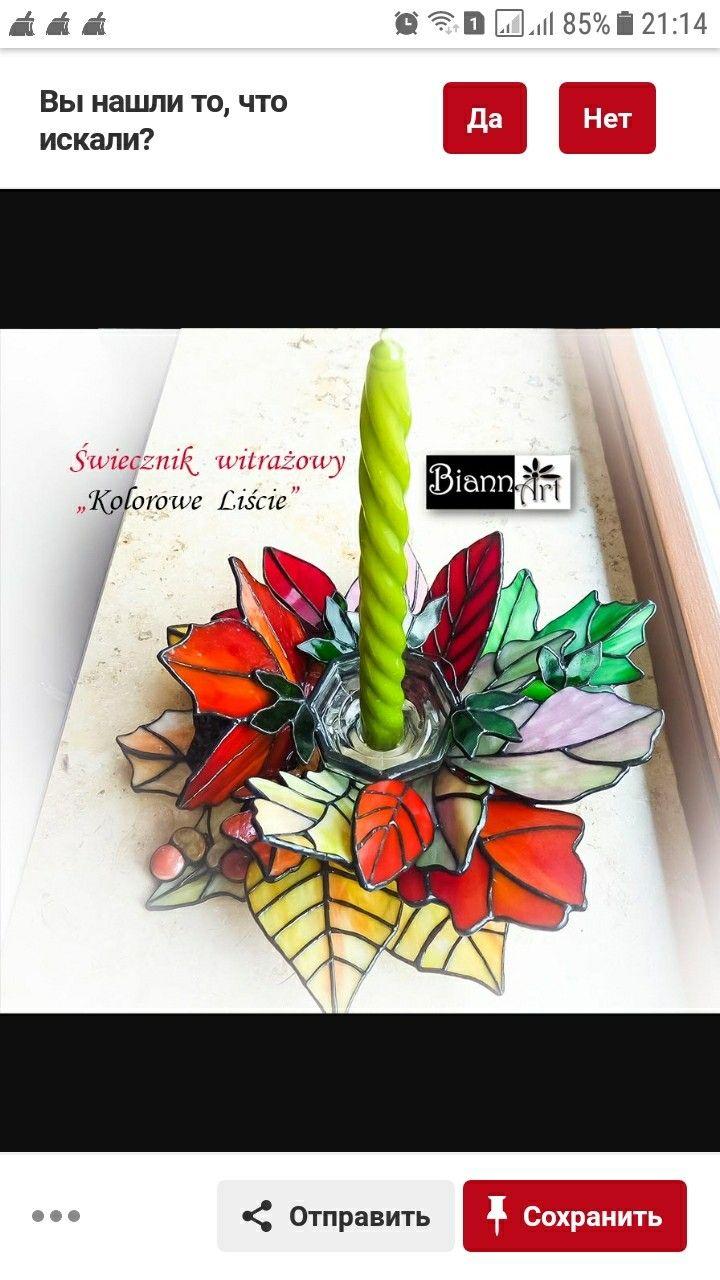 Pin von Schnoeck auf Glasbilder | Pinterest | Glas, Bilder und ...