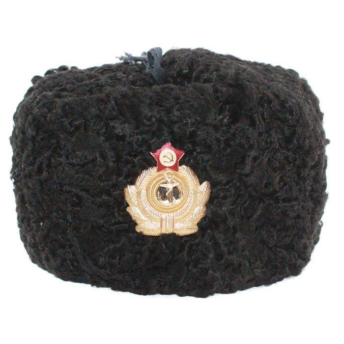 67d122ca061cf Soviet Russian Naval Admiral winter original black Astrakhan fur and  leather Ushanka hat earflaps