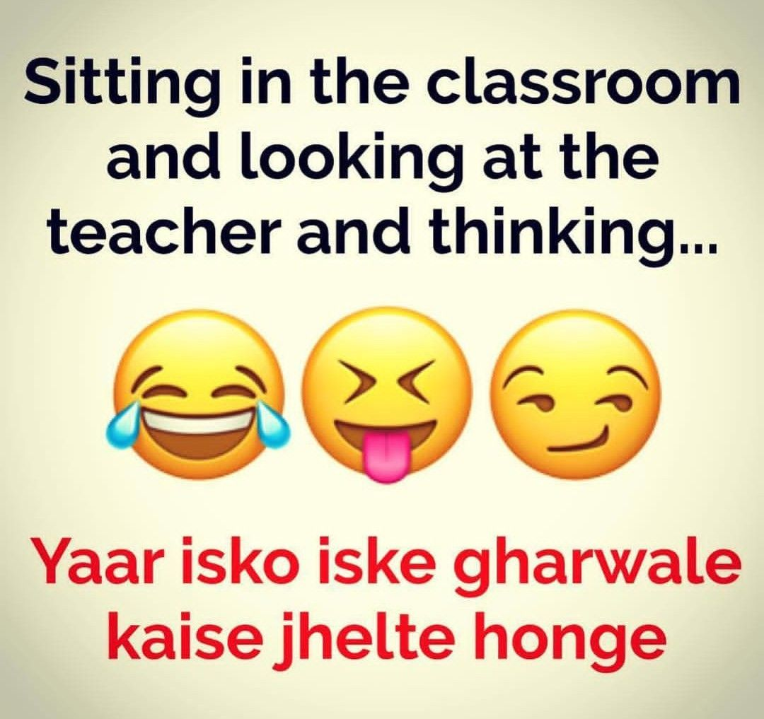 Perfect For Every Student Hating Maths It Completely Defines That Meri Aatma Tujhe Hamesha Satae School Quotes Funny Funny School Jokes Fun Quotes Funny
