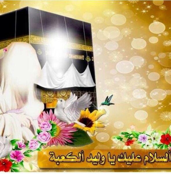 Pin By Narjis Salman On أهل البيت عليهم السلام Printed Shower Curtain Shower Shower Curtain