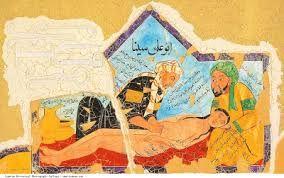 Persia _Iran Avicenna