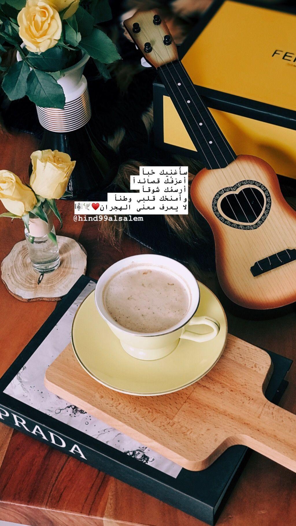 10 Things Tableware Coffee
