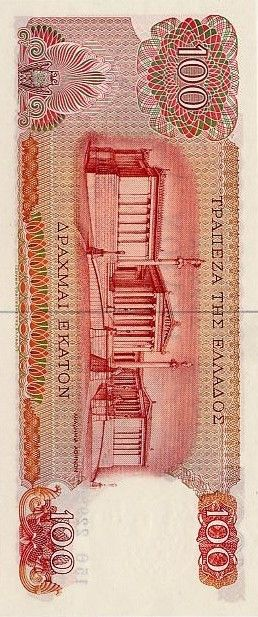 Greece Banknote Bank Notes Coins Money