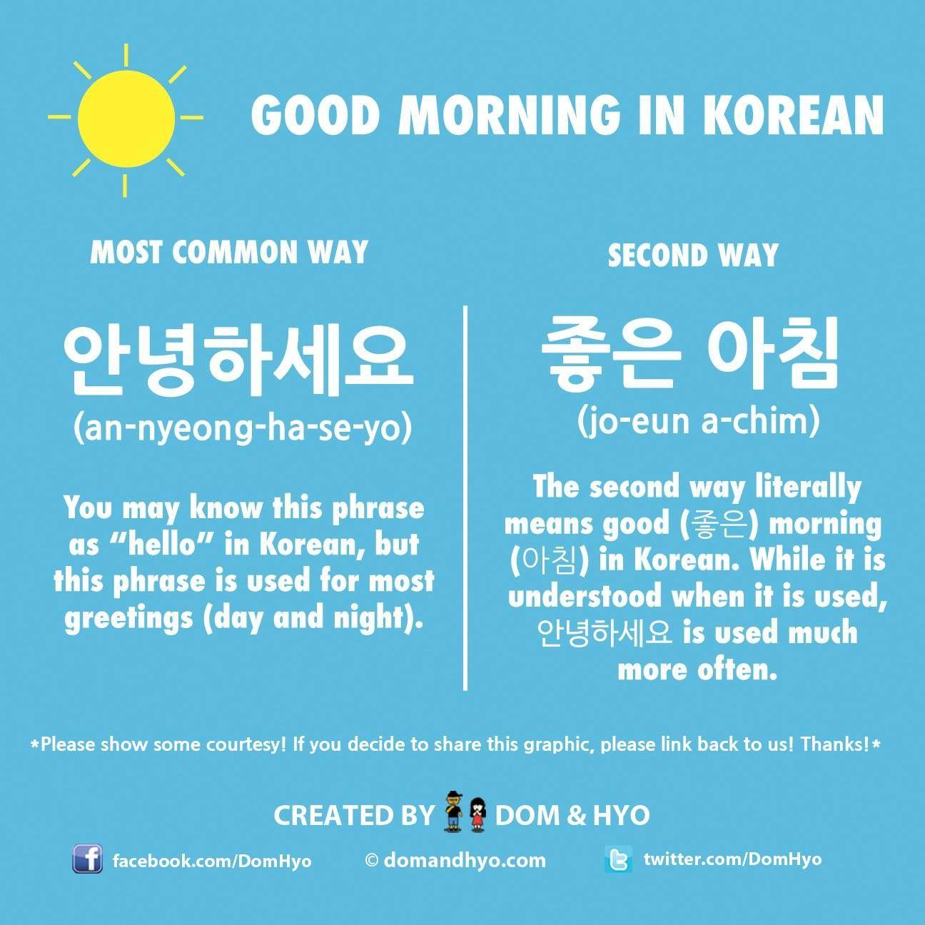 Good morning in korean korean language learn korean