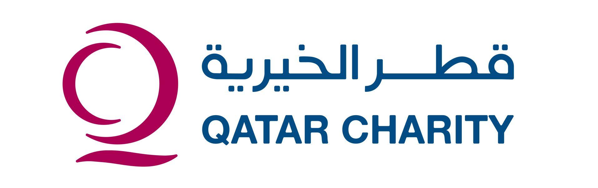 قطر الخيرية ترعى أعمال المنتدى الدولي 2019 Aidex ببروكسل وتشارك في فعالياته Charity Support International Charities Charity
