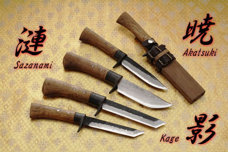 Kanetsune Knives | Blades | Kitchen knives, Custom knives, Blade