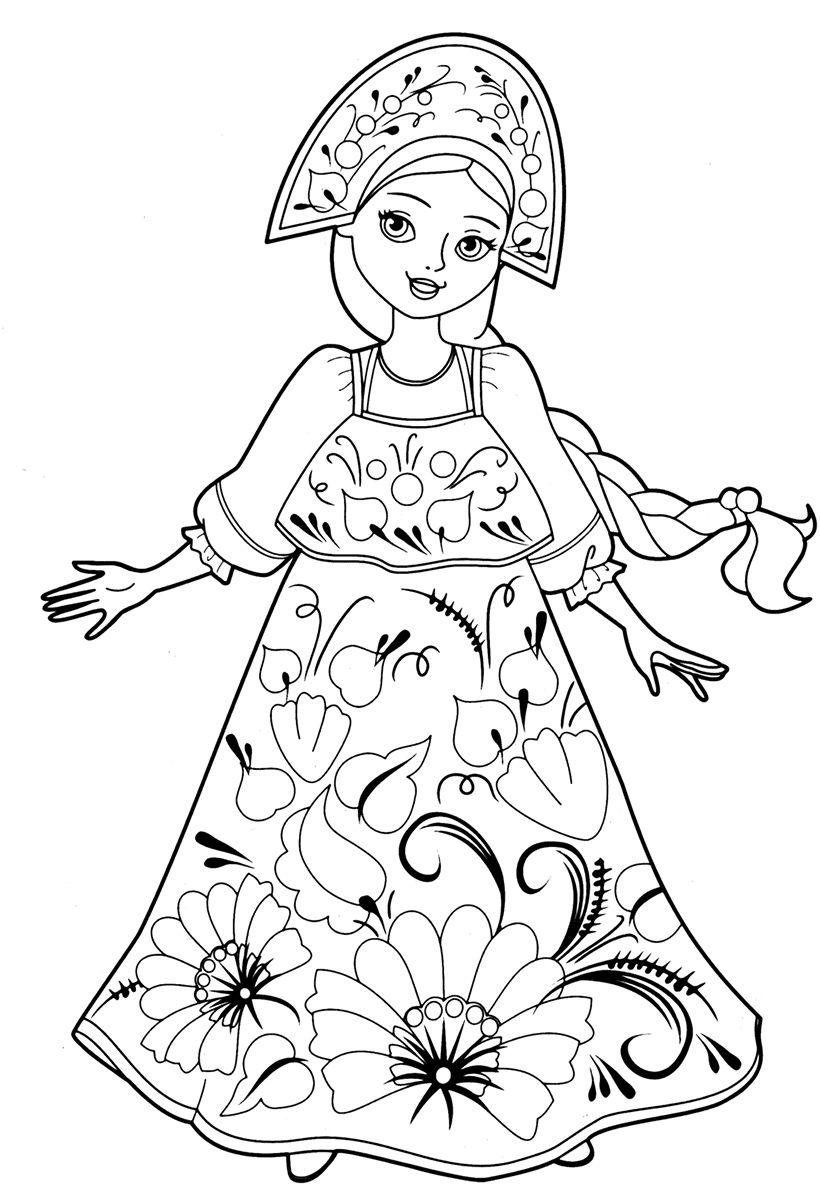 Раскраски Русские красавицы | Раскраски, Детские раскраски ...