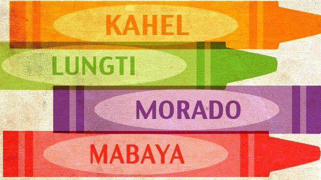 10 Colorful Filipino Words We Didn't Know We Had | Art