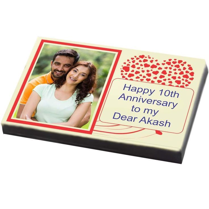 Marriage Anniversary Gift Large Size Modern