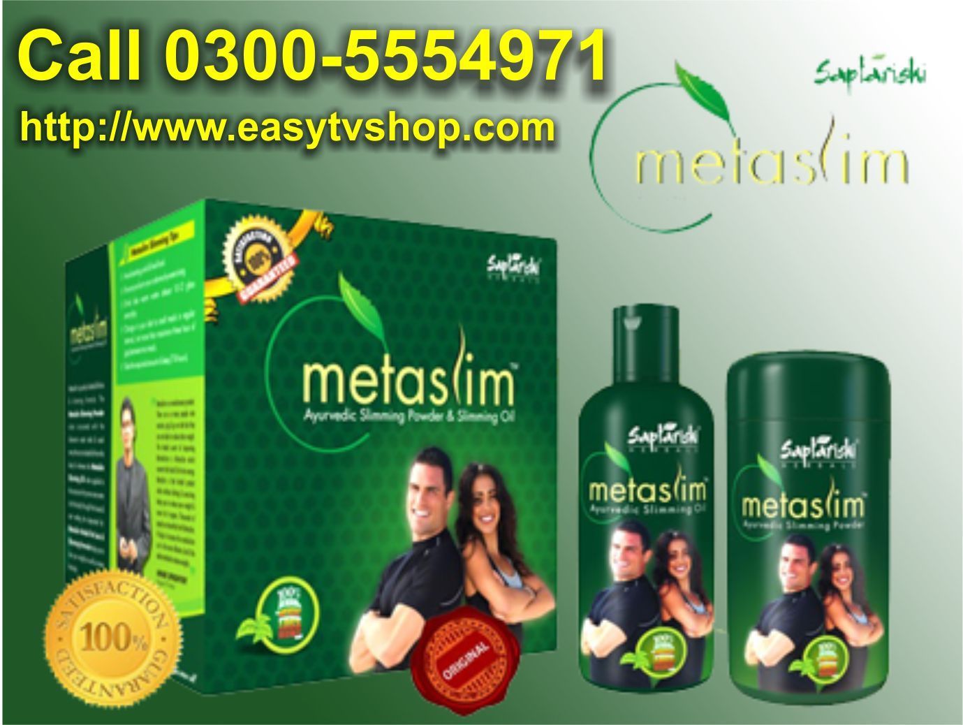 Meta Slim available in Pakistan. Loss weight 8 to 10 KG and reduce fat 2 to 3 inches without any side effect. For more detail visit http://www.easytvshop.com/meta-slim-pakistan.html