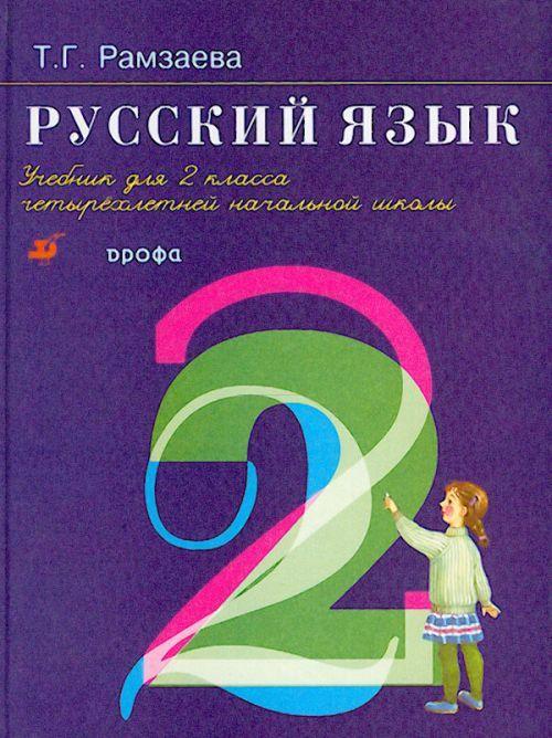 Скачать основы безопасности жизнедеятельности в н латчук 9 издание 10 класс