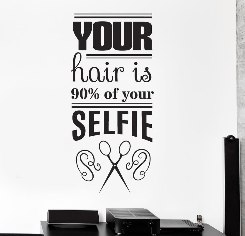 Vinyl Wall Decal Funny Hair Salon Quote Stylist