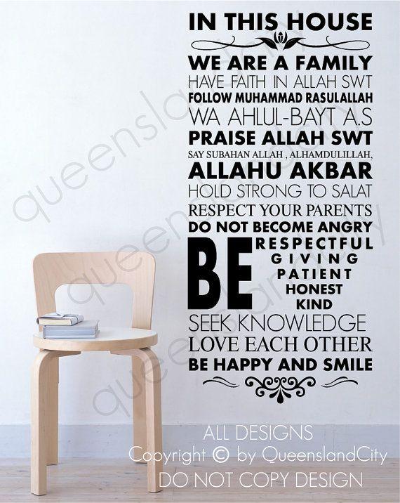 house rules islamic vinyl sticker wall art quran quote allah