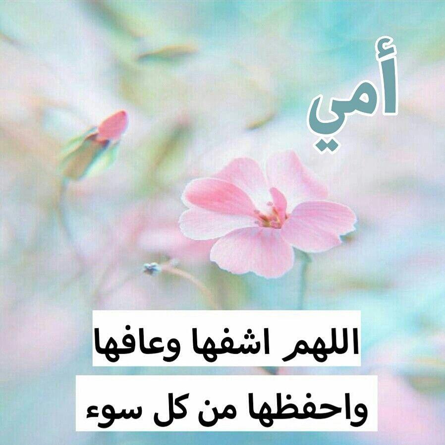 اجمل الصورالاسلامية انستقرام رمزيات ادعيه اسلاميه انستقرام اجمل صور انستقرام دينية انستقرام Iphone Wallpaper Quotes Love Islamic Quotes Wallpaper Quran Quotes