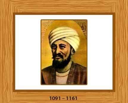 Image result for abu marwan ibn zuhr