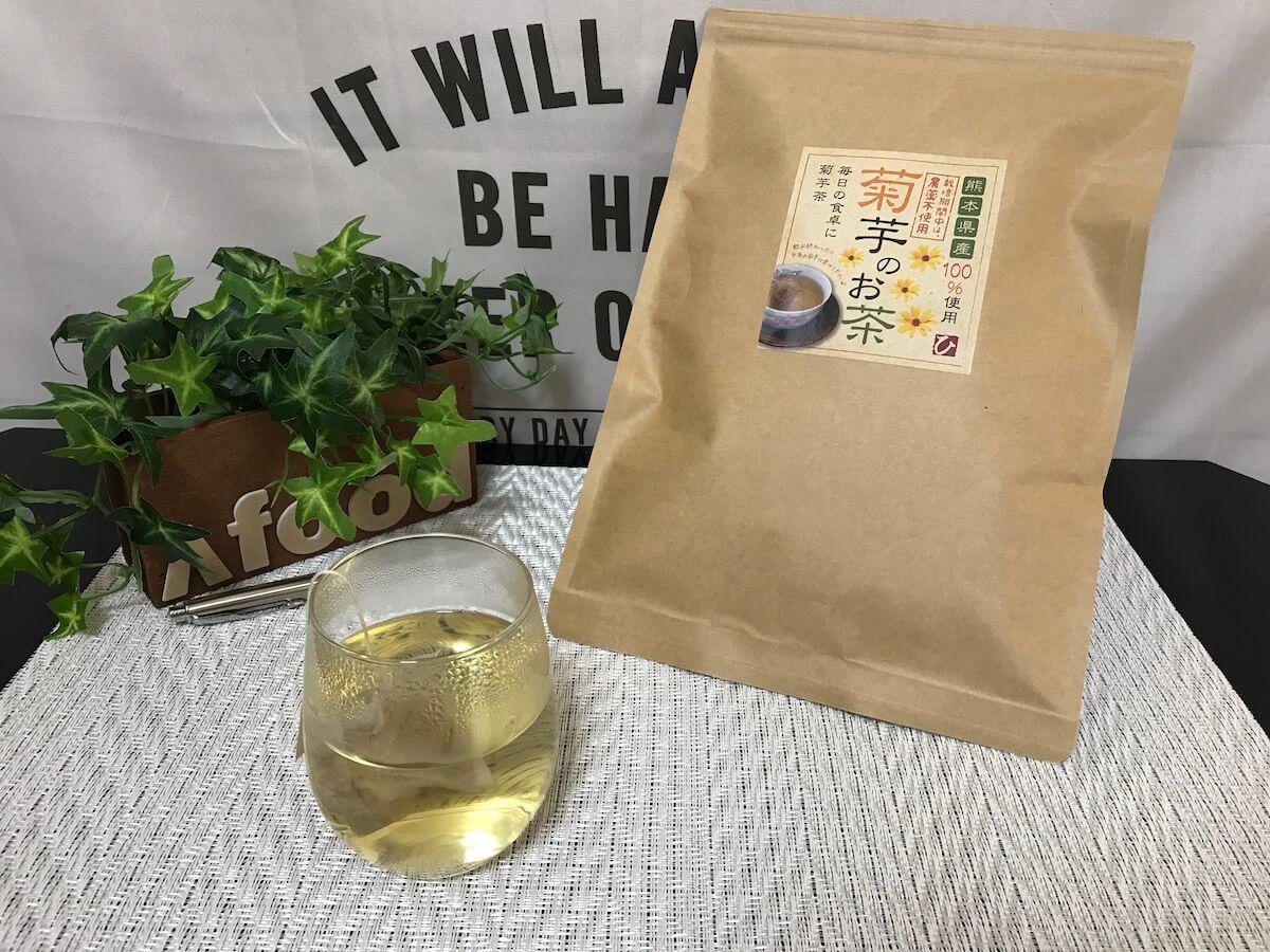ひなたの菊芋のお茶の口コミは本当 実際に飲んで検証してみた 菊芋 イヌリン お茶