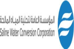 فتح التسجيل في المؤسسة العامة لتحلية المياه المالحة صحيفة توظيف الالكترونية Allianz Logo New Job Logos