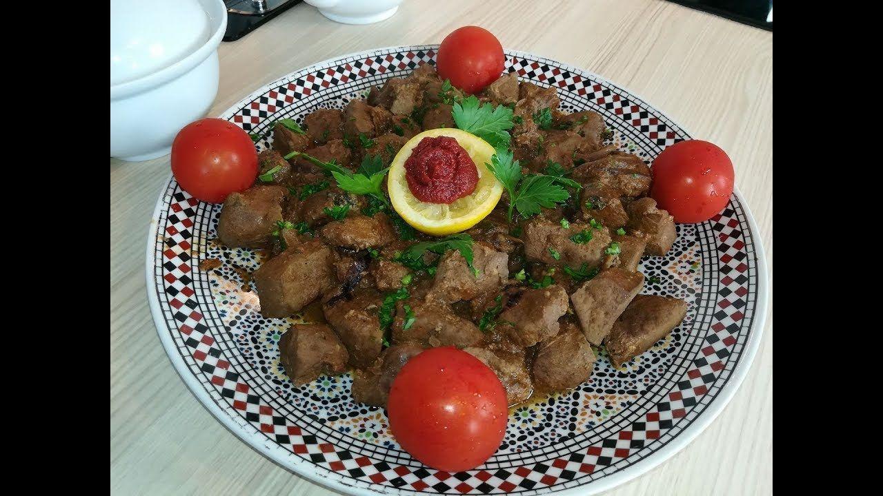كبدة مشرملة على طريقتي الخاصة لذيذة وسهلة تاكلو صوابعكم وراها لسحور رمضان او كوجبة عشاء أو غذاء Youtube Food Beef Meat