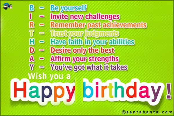 birthday wishes hindi sms marathi english happy sister – Sms Birthday Greetings