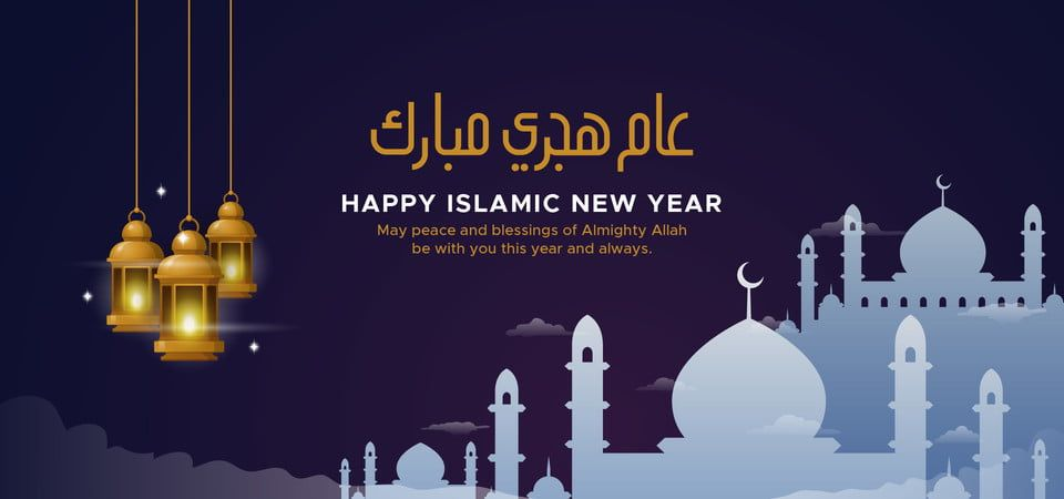 Happy Islamic New Year Aam Hijri Mubarak Arabic Calligraphy Banner Design Great Mosque With Hanging Traditional Lantern Lamp With Cloudy Night Scene Background Gambar Kartu
