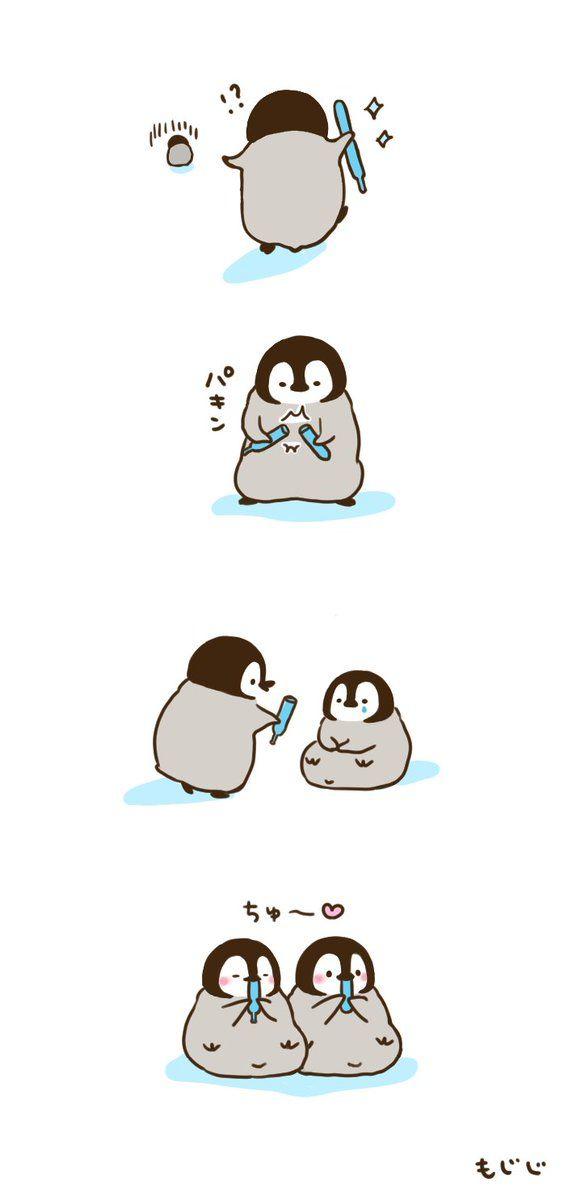 Pin By Tomo On 季節動物イラスト ペンギン かわいいイラスト 可愛