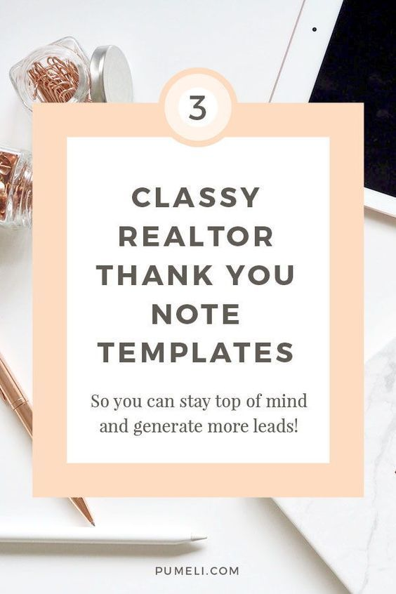 Thank You Letter Examples For Real Estate Marketing Real