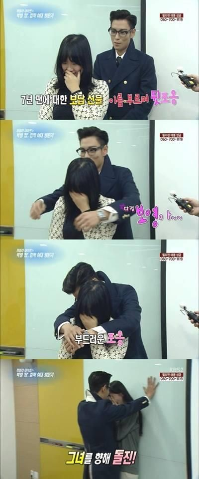 """Tabi on Guerilla Date…. so want to be that girl<3 *Thinking of this Sebastian Michaelis meme: """"Admit it, you would faint before he got that close"""""""
