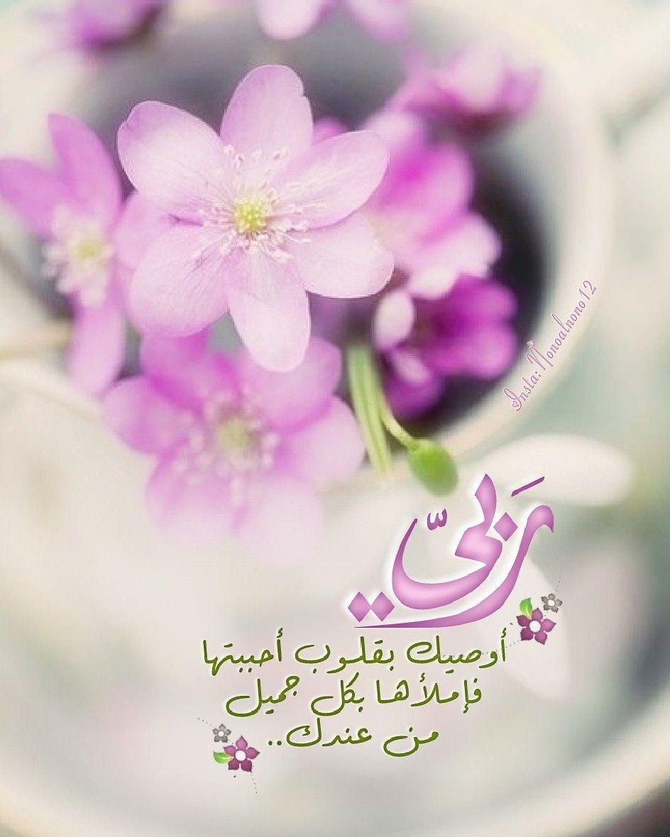 اللهم صل وسلم وبارك على سيدنا محمد وآل محمد يوم عرفة Beautiful Arabic Words Islamic Pictures Islamic Wallpaper