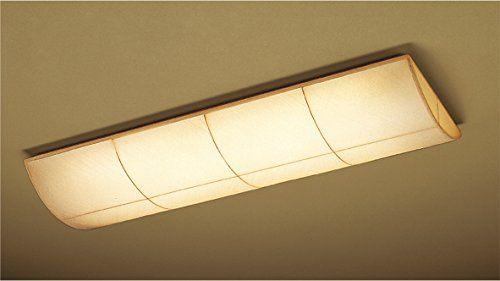 Amazon 遠藤照明 Endo Led和風天井照明器具ランプセット 和モダン 直