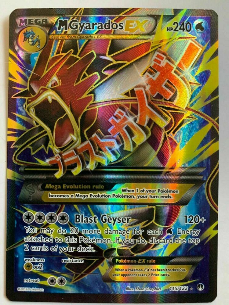 Rayquaza Special Qr Codes For Pokemon Ultra Sun Pokemon Mega Gyarados Ex 115 122 Full Art Ultra Rare Mint Card