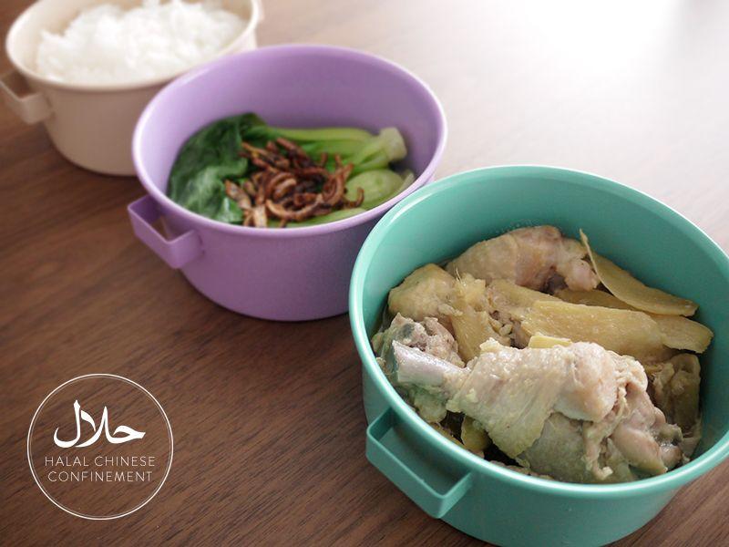 Best Halal Confinement Meals Delivered To Your Doorstep Confinement Food Foods Delivered Meals