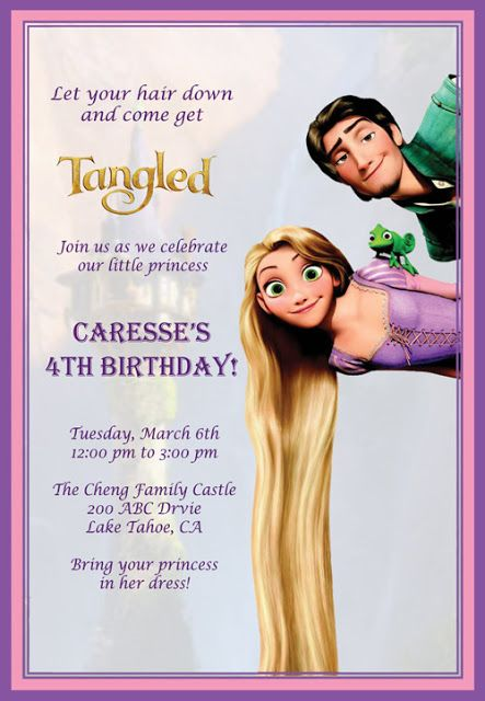Rapunzel Birthday Party Invitation - Birthday Invitation Template in - format for birthday invitation