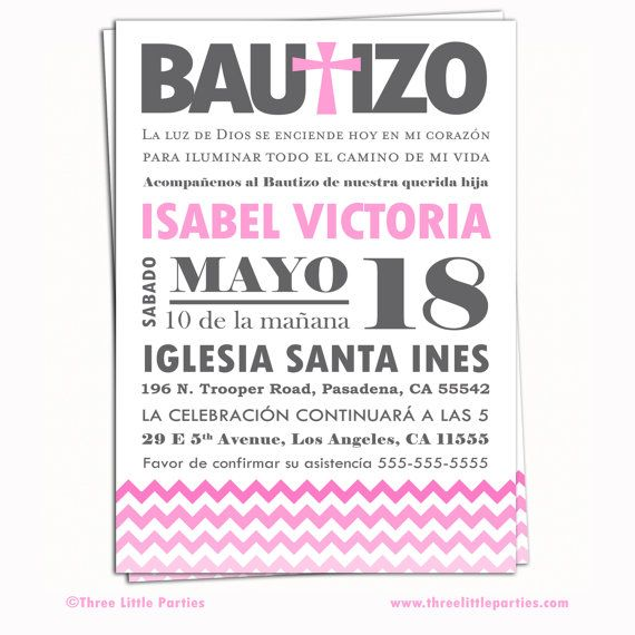 Spanish Baptism Invitation Printable By Threelittleparties