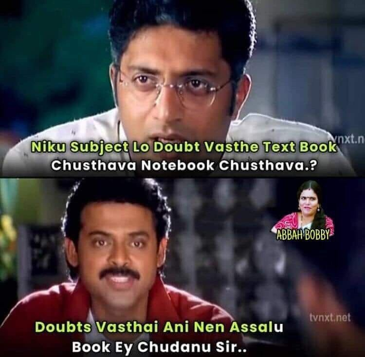 Maa Preparation Meeku Konchem Kotha Ga Anipinchochu Follow Telugu Memes Fun For More Really Funny Memes Funny Memes Really Funny
